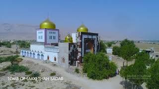 Laki Shah Sadar Guest House
