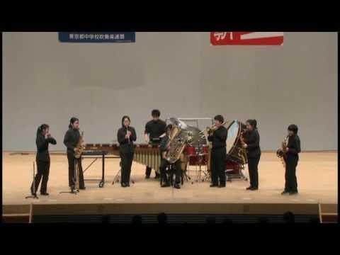 第47回 東京都中学校 アンサンブルコンテスト 青梅6中 「マカームダンス」