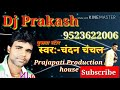 chandan chanchal)mix by dj prakash 9523622006