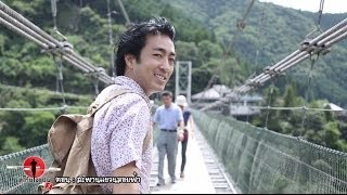 Sukoy Japan Episode 12 - Thai TV Show