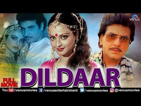 Dildaar Full Movie   Jeetendra   Rekha   Prem Chopra   Superhit Hindi Movies