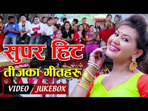 (Khuman Adhikari's New Comedy Teej Song   Kancho Katar   Ramila Neupane Ft. Ekindra & Nanda 2075 - Duration: 10 minutes.)