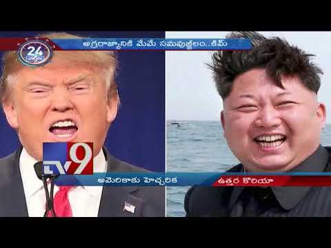 24 Hours 24 News - 16-09-2017 - TV9