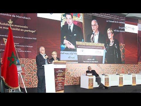 Rencontre sur le Judaïsme:Les jeunes Marocains juifs partagent leurs propres expériences