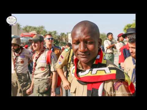 اليوم الاول - اللقاء الكشفي الدولي الـ 18 لتبادل الثقافات والتعرف على الحضارات - سلطنة عمان