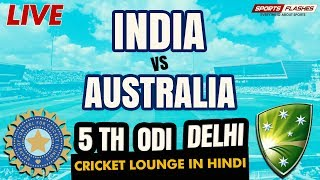 Live IND vs AUS 5th ODI Match   Live Analysis and Score    SportsFlashes
