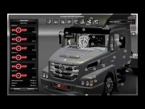 Mercedes Benz Actros 1635 1.22