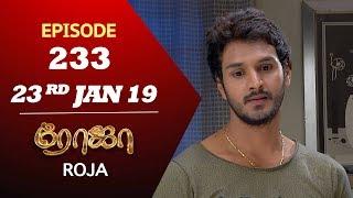 ROJA Serial | Episode 233 | 23rd Jan 2019 | ரோஜா | Priyanka | SibbuSuryan | Saregama TVShows Tamil