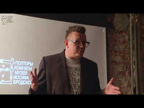 Видео: Николай Картозия в «Полутора комнатах»