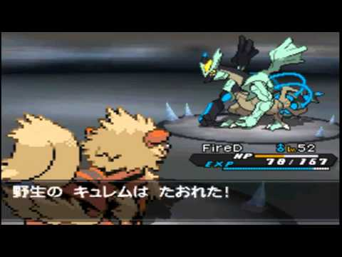 Pokemon Black 2 VS Black Kyurem and Ghetsis (Transformation Cutscenes