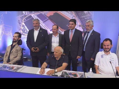 Παρουσίαση των σχεδίων κατασκευής του Παραολυμπιακού Αθλητικού Κέντρου
