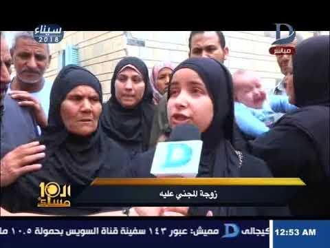 العرب اليوم - شاهد: مقتل والد طفلة حاول رجل مُسن التحرش بها
