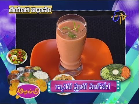 Abhiruchi - Carrot Fruit Mocktail - ???????? ?????? ???? ???? 21 April 2014 08 AM