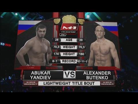 Абукар Яндиев vs Александр Бутенко, M-1 Challenge 74 (видео)