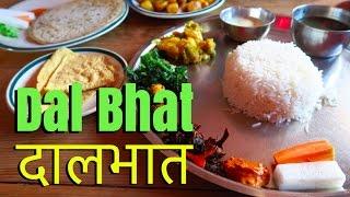 Nepal Food  - Eating Dal Bhat in Kathmandu (दालभात - Nepalese Thali Set)