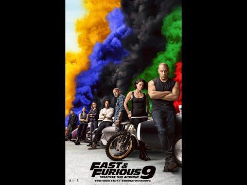 ΜΑΧΗΤΕΣ ΤΩΝ ΔΡΟΜΩΝ 9 (Fast & Furious 9) - Trailer (greek subs)