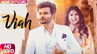 Video Viah | Full Video | Gursanj Sidhu Feat Kanika Maan | Latest Punjabi Song 2017 | Speed Records MP3, 3GP, MP4, WEBM, AVI, FLV Oktober 2018