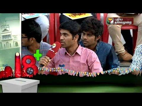 18-Plus-Karunya-University-Coimbatore-10-04-2016-Puthiyathalaimurai-TV