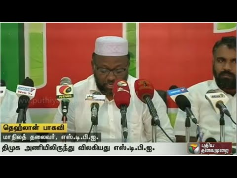 SDPI-TN-State-president-Tehlan-Baqavi-has-announced-that-the-party-is-no-more-with-the-DMK-alliance