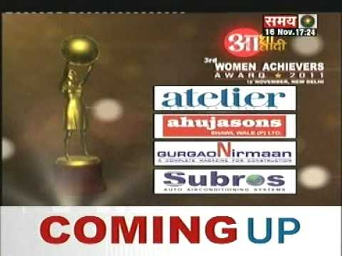Advertisment on Samay News Channel (Year 2011)