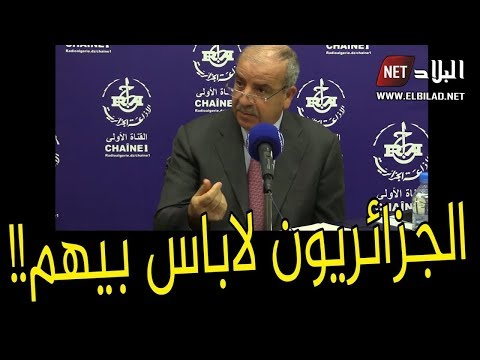 الوزير حسين نسيب: الاستهلاك الكبير لقارورات المياه دليل على تحسن المستوى المعيشي للجزائريين