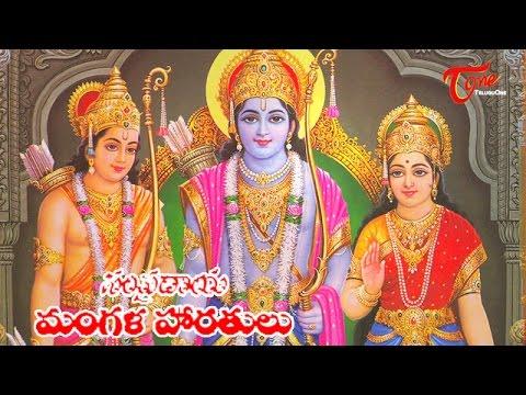 Sampradaya Mangala Harathulu || Episode 26 || Priya Mangalam