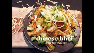 written recipe: http://www.aapdukitchen.com/chinese-bhelWebsite – http://www.aapdukitchen.comFacebook – https://www.facebook.com/aapdukitchenTwitter – https://twitter.com/aapdukitchenPinterest – https://www.pinterest.com/aapdukitchenGoogle Plus – https://plus.google.com/112725605940703008905/postsLinkedin - https://in.linkedin.com/in/aapdukitchenInstagram - https://www.instagram.com/aapdukitchenTumblr - http://aapdukitchen.tumblr.comYoutube - https://www.youtube.com/channel/UCwpTmv0AKkS5GgK7I4v8lRwchinese bhel  street style chinese bhel  how to make chinese bhel with step by step photo and video recipe. a very quick and easy bhel recipe to tantalise your taste buds as it is crispy, crunchy, spicy and little tangy. it can be served as a snacks or starters recipe to munch on while you jump on to the main course.chinese bhel  street style chinese bhel  how to make chinese bhel with step by step photo and video recipe. this is quite popular indian street food recipe. this is again very popular recipe from indo chinese cuisine amongst youngsters and you will find this recipe even on the menu of big restaurants also.