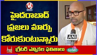 People Decided To Vote For A Change : BJP MP Dharmapuri Arvind On GHMC Results