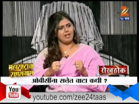 ZEE24TAAS : 30th September 2014 Rokh Thok With Pankaja Munde 30 September 2014 07 PM