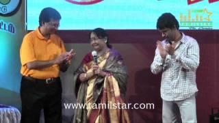 Kadhalikka Neramillai 50th Year Celebration Part 2
