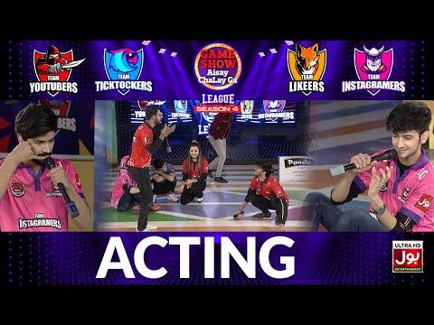Acting   Game Show Aisay Chalay Ga League Season 4   Danish Taimoor Show   TikTok