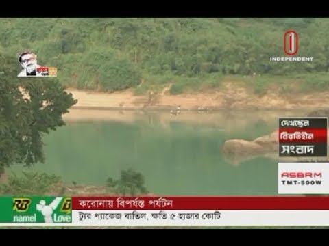 COVID-19: Tourism industry suffers Tk 50 billion loss (30-03-2020) Courtesy: Independent TV