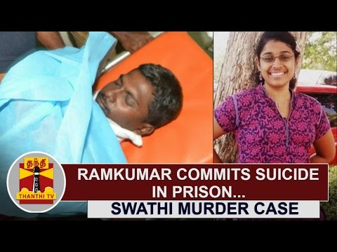 Swathi-Murder-Case--Ramkumar-commits-Suicide-in-Prison-Thanthi-TV
