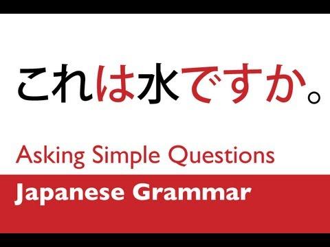 Japanische Grammatik - einfache Fragen