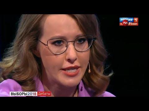 Вызовите ей психиатра: Жириновский довел Собчак до слез на дебатах - DomaVideo.Ru