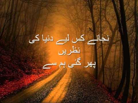 kahan ho tum - Poet: Behzad Lakhnavi - شاعر: بہزاد لکھنوی Vocalist: Shahnaz Begum - گلوکارہ: شہناز بیگم کہاں ہو تم چلے آؤ محبت کا تقاضا ہے غمِ دنیا سے گھبرا کر تمہیں دل نے ...