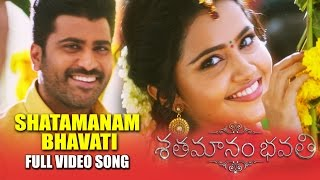 Shatamanam Bhavati Title Song Full Video