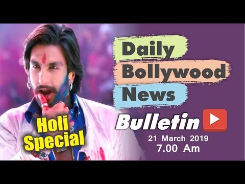 Latest Hindi Entertainment News From Bollywood | Poonam Pandey  | 21 March 2019 | 07:00 AM