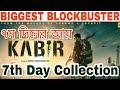 Kabir 7th Day Worldwide Box Office Collection | Superstar Dev | Kabir 1st Week Collection