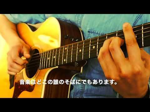 神奈川「バーチャル開放区」いやしみず「Hinata」の画像