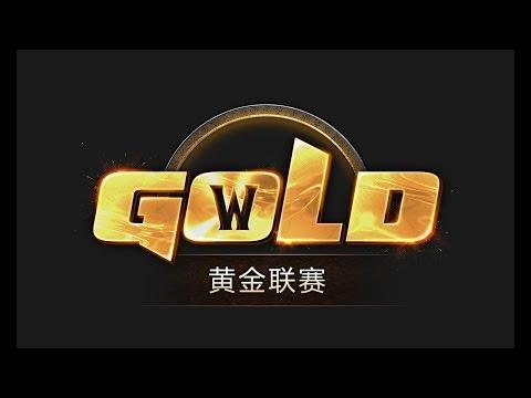 Летний GOLD 2018  Плейофф 1/2 с Майкером (видео)