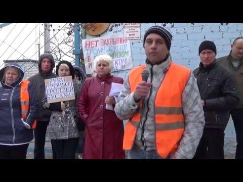 Видеообращение к президенту России от сотрудников Метроэлектроторанс
