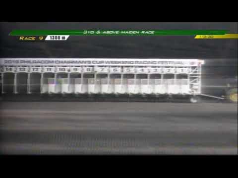 PRCI Race  9 January 03, 2020
