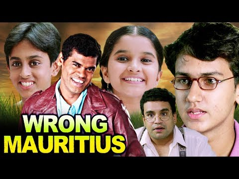 Wrong Mauritius Full Movie | Hindi Movie | Movie on Stamp Collection