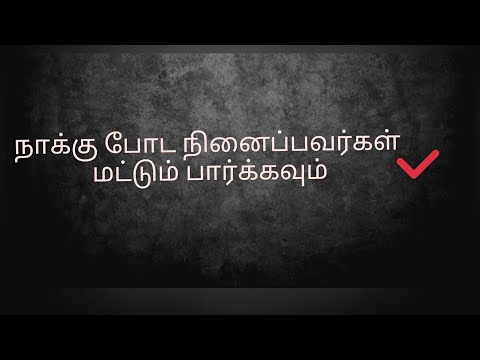 Things Women Wish Guys To Know Before  In Tamil | Tamil Sex Tips  | Sex Video |subscribe ....