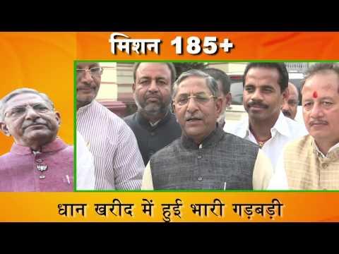 किसान बेहाल, सरकार बेपरवाह: Nand Kishore Yadav