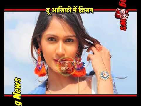 Tu Aashiqui: New Entry In Ahaan & Pankti's Life!