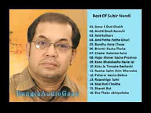 Download Best Of Subir Nandi    Bangla Adhunik Audio Songs Full Album HD Mp4 3GP Video and MP3