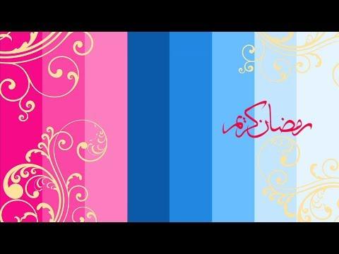 رمضان كريم من اسيا بوكس