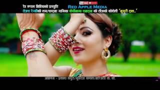 Download Lagu New Teej Song 2016/2073  मुसुरी दाल  Tejash Regmi, Kesimaya Ramdam, Prakash Saput & Manjita KC Mp3